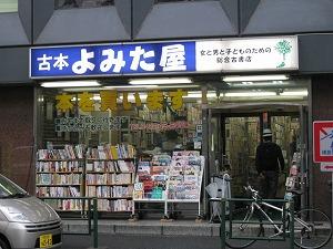 musashino-street14.jpg