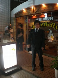 nagaoka-beer-belly1.jpg