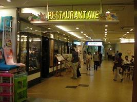 nagaoka-street1.jpg