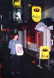 nagaoka-street10.jpg