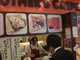 nagaoka-street5.jpg