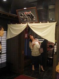 nagaoka-torijin2.jpg