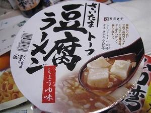 nagoya-sugakiya16.jpg