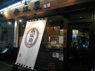 nakano-akasakaya1.jpg