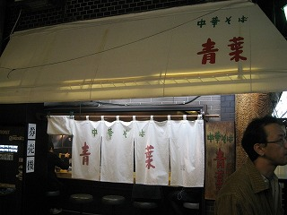 nakano-aoba4.jpg