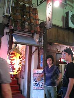 nakano-ashibina1.jpg