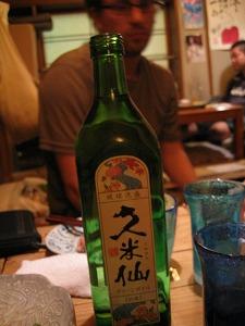 nakano-ashibina4.jpg