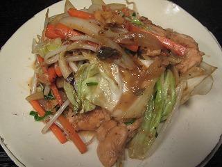 nakano-fish-and-kato7.jpg