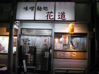 nakano-hanamichi3.jpg