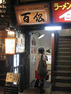 nakano-hyakuden1.jpg