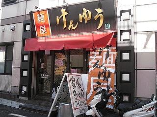nakano-kenyu1.jpg