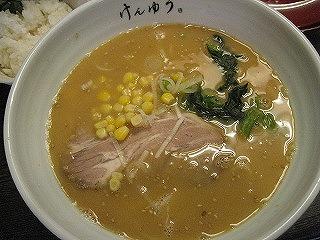 nakano-kenyu3.jpg