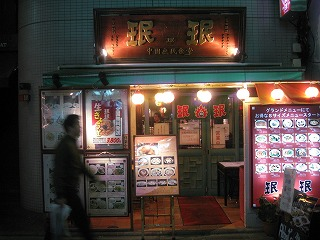 nakano-minmin8.jpg
