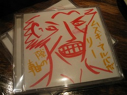 nakano-moonstep7.jpg
