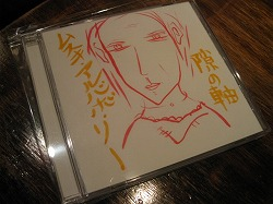 nakano-moonstep8.jpg