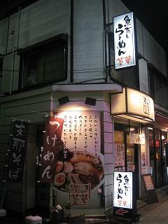 nakano-saika1.jpg