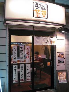 nakano-saika2.jpg
