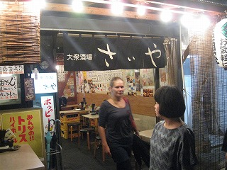 nakano-saiya1.jpg