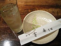 nakano-shinki10.jpg