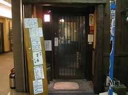 nakano-shinki9.jpg