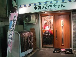 nakano-street24.jpg