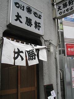 nakano-taisyoken4.jpg