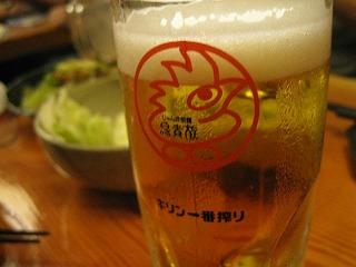 nakano-torikizoku2.jpg