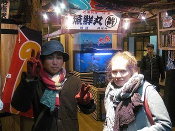 nakano-uosen3.jpg