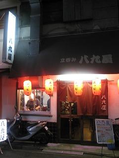 nakano-yakuya1.jpg