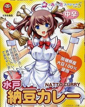 natto-curry1.jpg