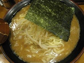 nogata-murasaki3.jpg