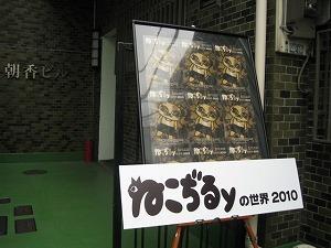 poster-haris-gallery1.jpg