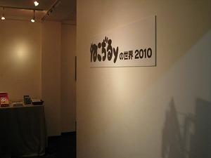 poster-haris-gallery3.jpg