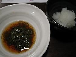 saginomiya-dondo4.jpg