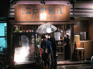 saginomiya-edoya1.jpg