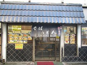 saginomiya-musashino4.jpg