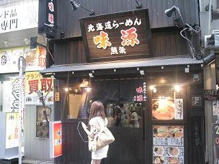 shibuya-ajigen1.jpg