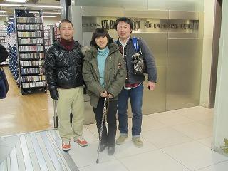 shibuya-club-quattro1.jpg