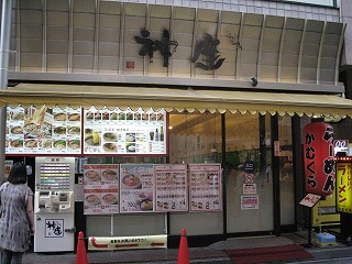 shibuya-kamukura1.jpg