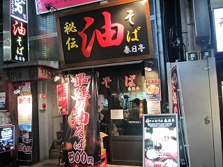 shibuya-kasugatei1.jpg