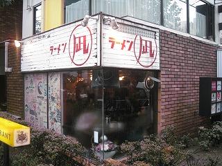 shibuya-nagi1.jpg