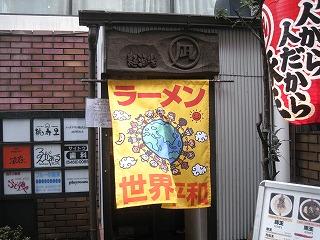 shibuya-nagi2.jpg