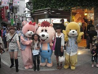 shibuya-street10.jpg
