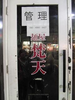 shibuya-street14.jpg