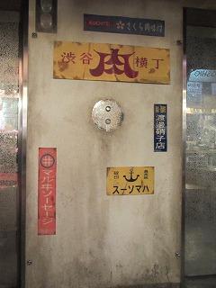 shibuya-street25.jpg