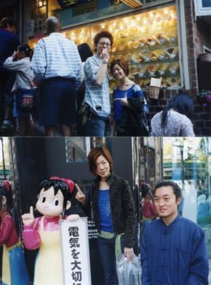 shibuya-street3.jpg