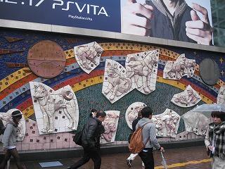 shibuya-street8.jpg