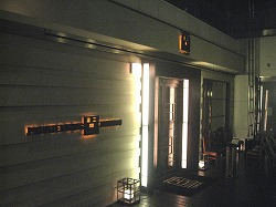 shibuya-tomoru1.jpg