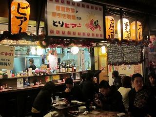 shibuya-tori-beer1.jpg