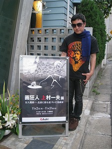 shimokitazawa-gaoh4.jpg